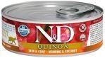 N&D CAT QUINOA Adult Herring & Coconut 80g - 1 + 1 ZDARMA