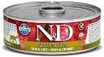 N&D CAT QUINOA Adult Duck & Coconut 80g - 1 + 1 ZDARMA