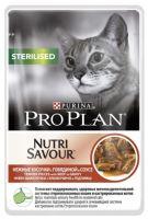 PRO PLAN Cat kapsička Sterilised Beef 24x85g
