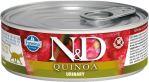 N&D CAT QUINOA Adult Urinary Duck & Cranberry 80g - 1 + 1 ZDARMA