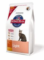 Hill's Feline Adult Light Chicken 1,5kg