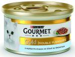 Gourmet Gold s mořskými rybami ve šťávě se špenátem 85g