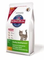 Hill's Feline Kitten Chicken 400g