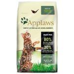 APPLAWS Dry Cat Chicken with Lamb - granule pro kočky s jehněčím 400g