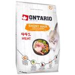ONTARIO Cat Shorthair 400g