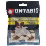 ONTARIO Rawhide Snack Braided Stick Mix 7,5 cm